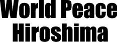 http://www.ousamaosamu.com/wphiroshima/pbh/logo2.jpg